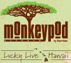 June 14 – Monkeypod Kitchen Hosts Fundraising Dinner for Lokelani School Garden